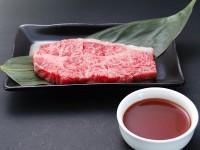 和風オニオンステーキソース(厚切り焼肉(ステーキ))