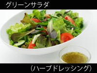 A_herbdore_002greensalad