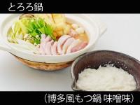 A_0319040_hakatamotsu