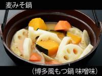 A_0319041_hakatamotsu