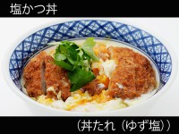A_0527002_dontareyuzusiho