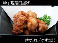 A_0527007_dontareyuzusiho
