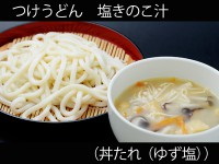 A_0527018_dontareyuzusiho