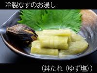 A_0527025_dontareyuzusiho