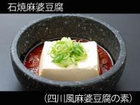 A_0815012_shisenmabo