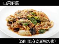 A_0815016_shisenmabo