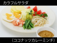 A_0917015_curryminchi