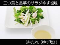 A_0527030_dontareyuzushio