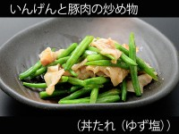 A_0527031_dontareyuzushio