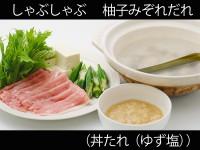 A_0527033_dontareyuzushio