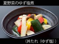 A_0527036_dontareyuzushio