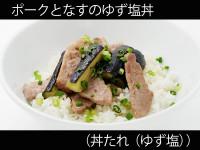 A_0527037_dontareyuzushio