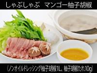 A_0708025_nonoilyuzukosho