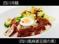 A_0815028_shisenmabo