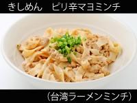 A_0910089_taiwanminchi