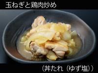 A_0527040_dontareyuzushio