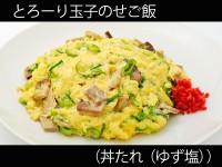 A_0527041_dontareyuzushio