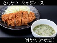 A_0527042_dontareyuzushio