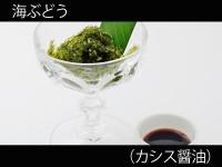 A_0528002_kashisusoy