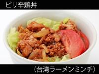 A_0910092_taiwanminchi