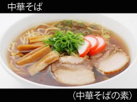 A_0323001_chukasoba