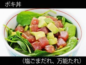 A_0516098_shiogomadare,bannoutare