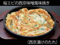A_0520043_saikyouduke