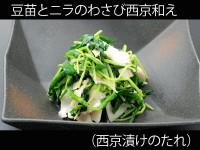 A_0520044_saikyouduke