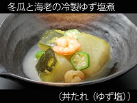 A_0527057_dontareyuzushio