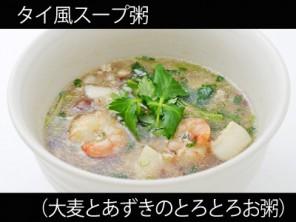 A_0816002_omugiazukiokayu