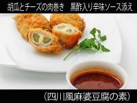 A_815032_shisenmabo