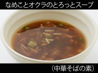 A_0323004_chukasoba