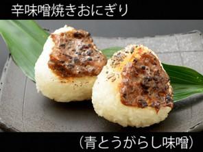 A_0531001_aotogarashimiso