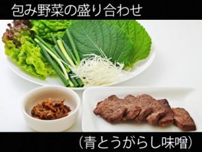 A_0531003_aotogarashimiso