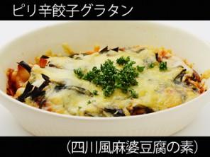 A_0815033_shisenmabo