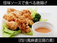 A_0815034_shisenmabo