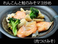 A_0110057_nikutsukemiso