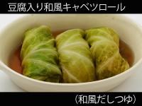 A_0303117_wafudashitsuyu