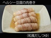 A_0303118_wafudashitsuyu