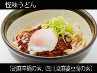 A_0316045_gomakara,shisenmabo