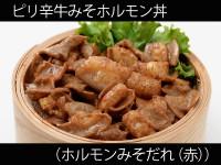 A_0428043_horumisoaka