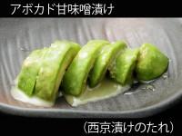 A_0520045_saikyouduke