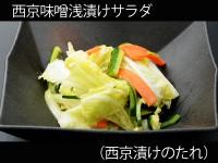A_0520046_saikyouduke