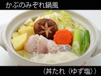 A_0527059_dontareyuzushio
