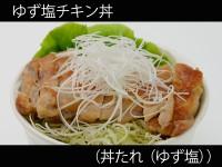 A_0527062_dontareyuzushio