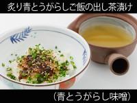 A_0531005_aotogarashi