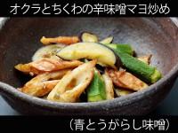 A_0531006_aotogarashi