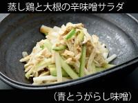 A_0531007_aotogarashi