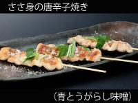 A_0531009_aotogarashi