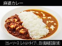 A_0815042_curryreto,shisenmabo